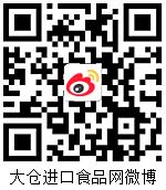 大仓进口食品网微博.png